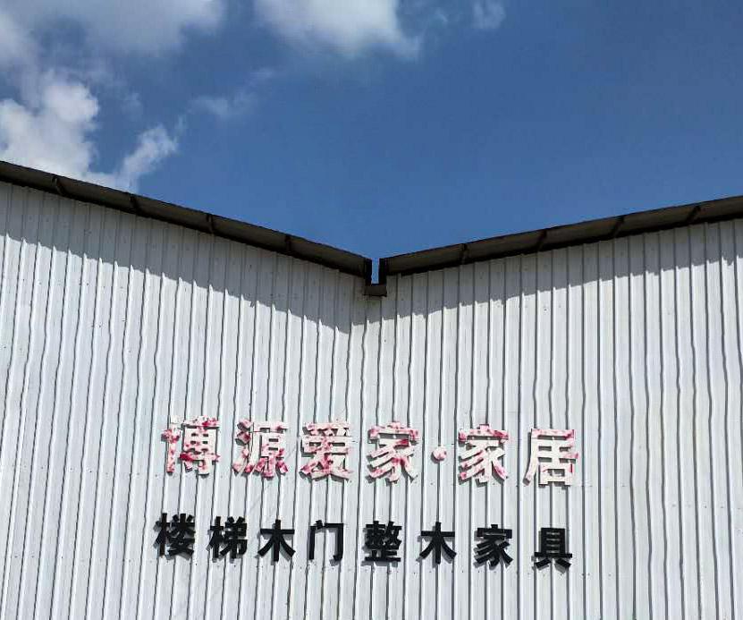 竞博体育jbo工厂