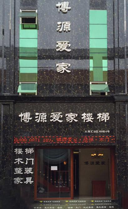 jbo电竞官网旗舰店